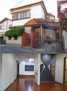 Itami-shi Minamino House room